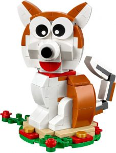 LEGO_40235_Year_of_the_Dog