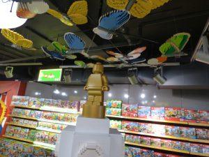 LEGO Hamleys New Area 5 300x225