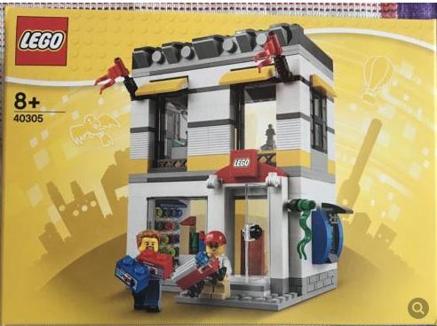 LEGO 40305 LEGO Brand Store 1