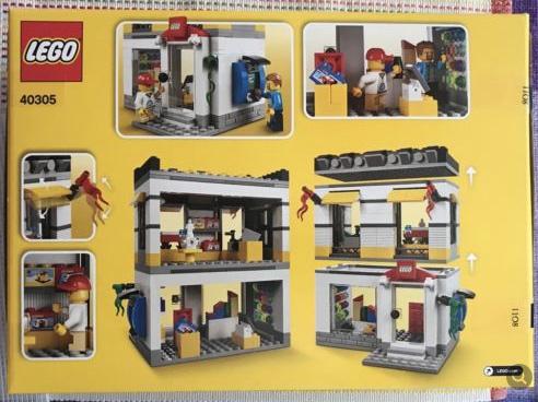 LEGO 40305 LEGO Brand Store 2