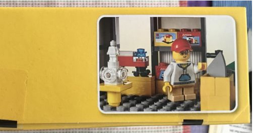 LEGO 40305 LEGO Brand Store 3