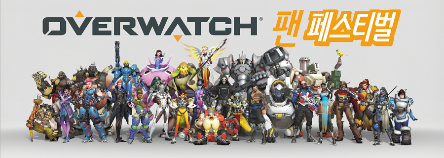 Overwatch Characters Fan Event
