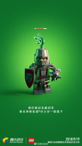LEGO Tencent Game 3 169x300