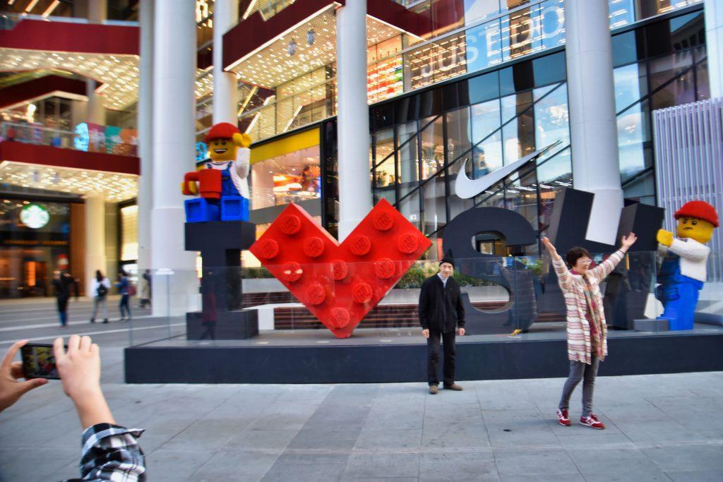 Brick Pic I Love Shanghai 1024x683