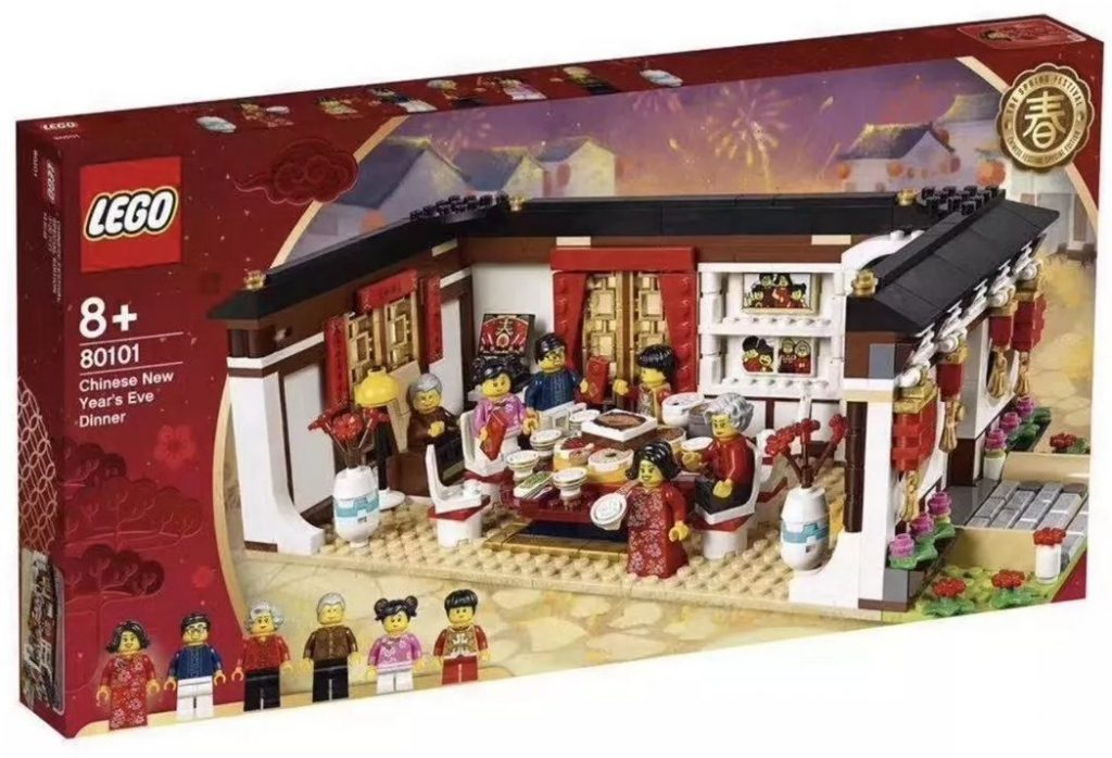 LEGO 80101 Chinese New Years Eve Dinner 1024x698