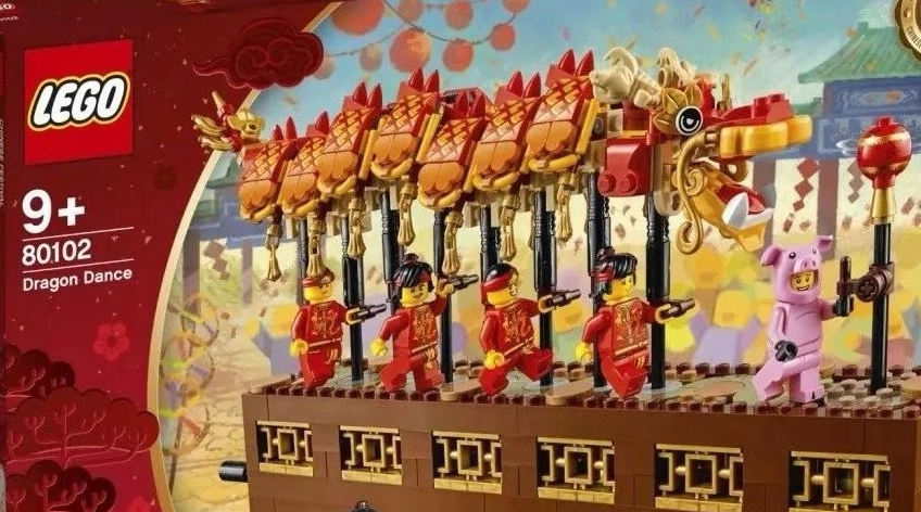 LEGO 80102 Dragon Dance Featured 800 445