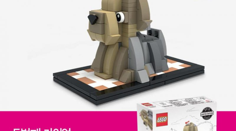 LEGO Puppy 2 800x445