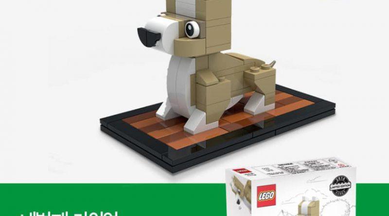 LEGO Puppy 4 800x445