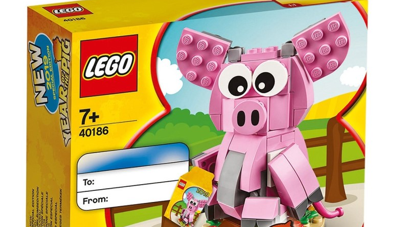 LEGO 40186 Year Of The Pig Featured 800 445