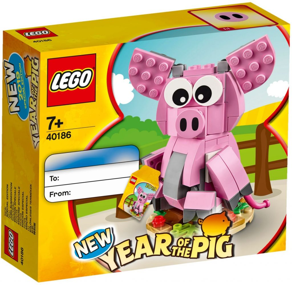 Free Lego Chinese New Year 40186 Year Of The Pig Still Running