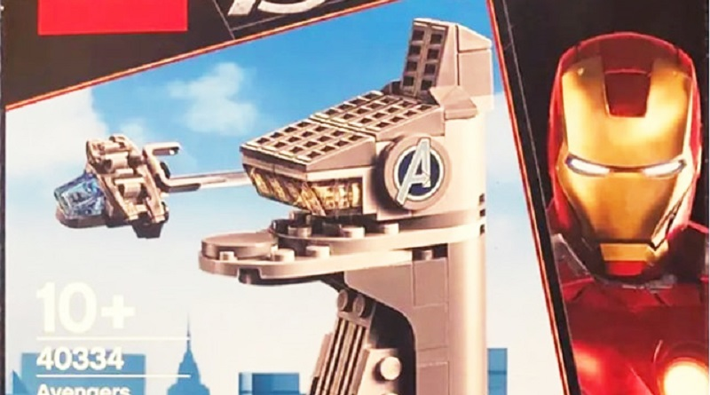 LEGO Marvel 40334 Avengers Tower Featured 800 445