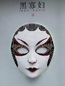 black widow opera mask