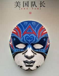 captain america opera mask