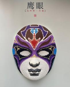 hawkeye opera mask