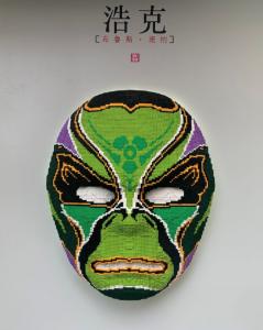 hulk opera mask