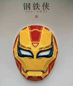 iron man opera mask