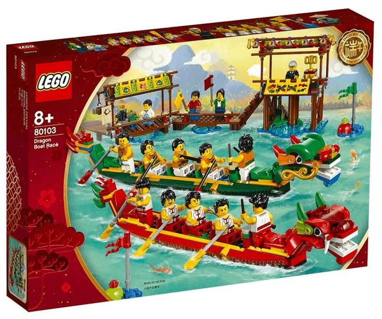 Lego 80103 Dragon Boat Race Release Taiwan Singapur 2019 0001
