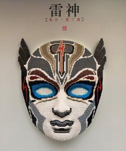 thor opera mask