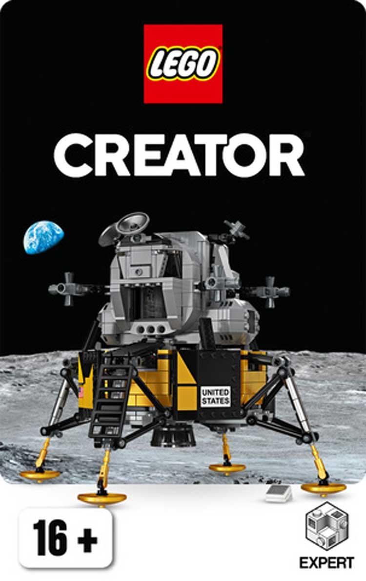 lego creator expert nasa apollo 11 lunar lander revealed. Black Bedroom Furniture Sets. Home Design Ideas