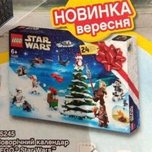 LEGO Star Wars 75245 Advent Calendar
