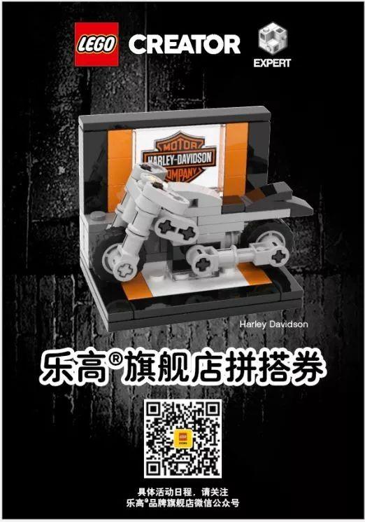 LEGO Creator Expert 10269 Harley Davidson Fat Boy Make Take 2