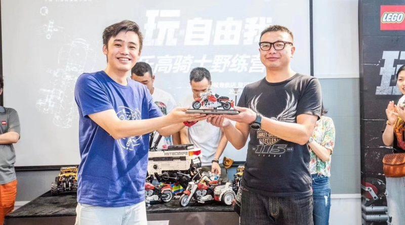 LEGO China Harley Davidson Event 2 800x445