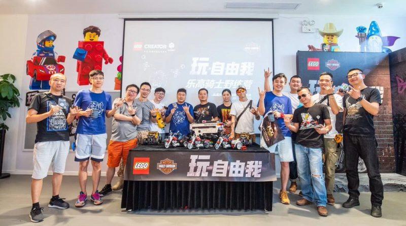 LEGO China Harley Davidson Event 3 800x445