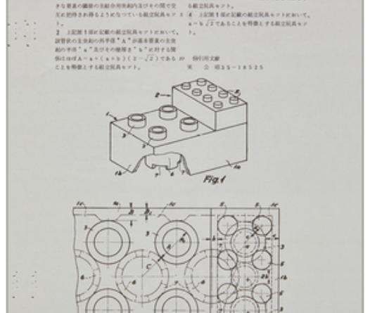 LEGO Originals Print DUPLO Patent 526x445