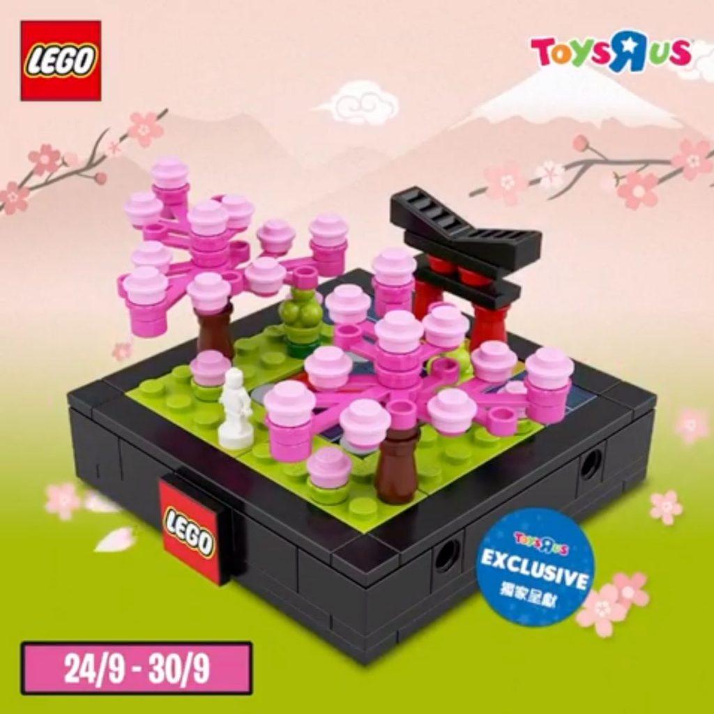 LEGO Bricktober Hong Kong Toys R Us 1