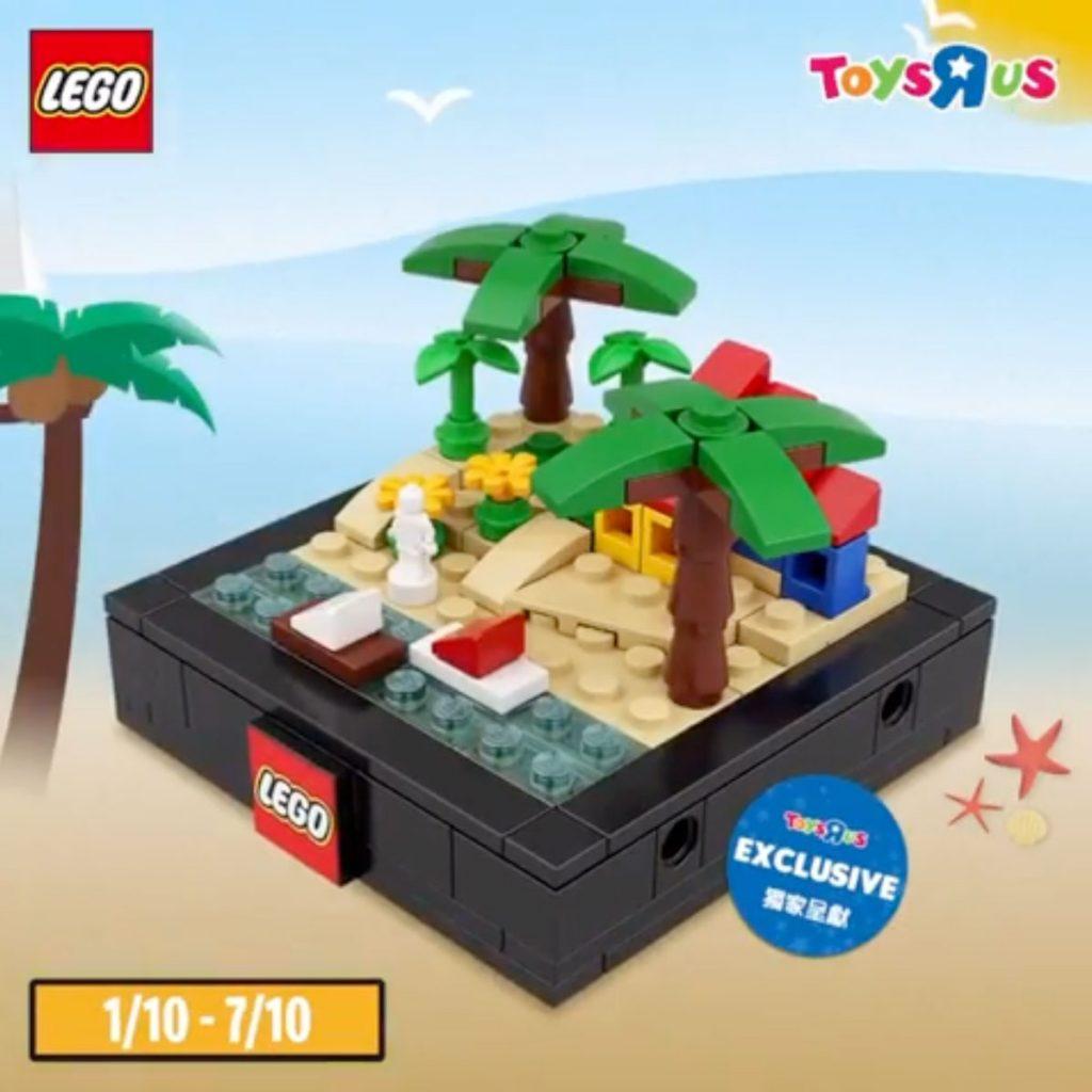 LEGO Bricktober Hong Kong Toys R Us 2