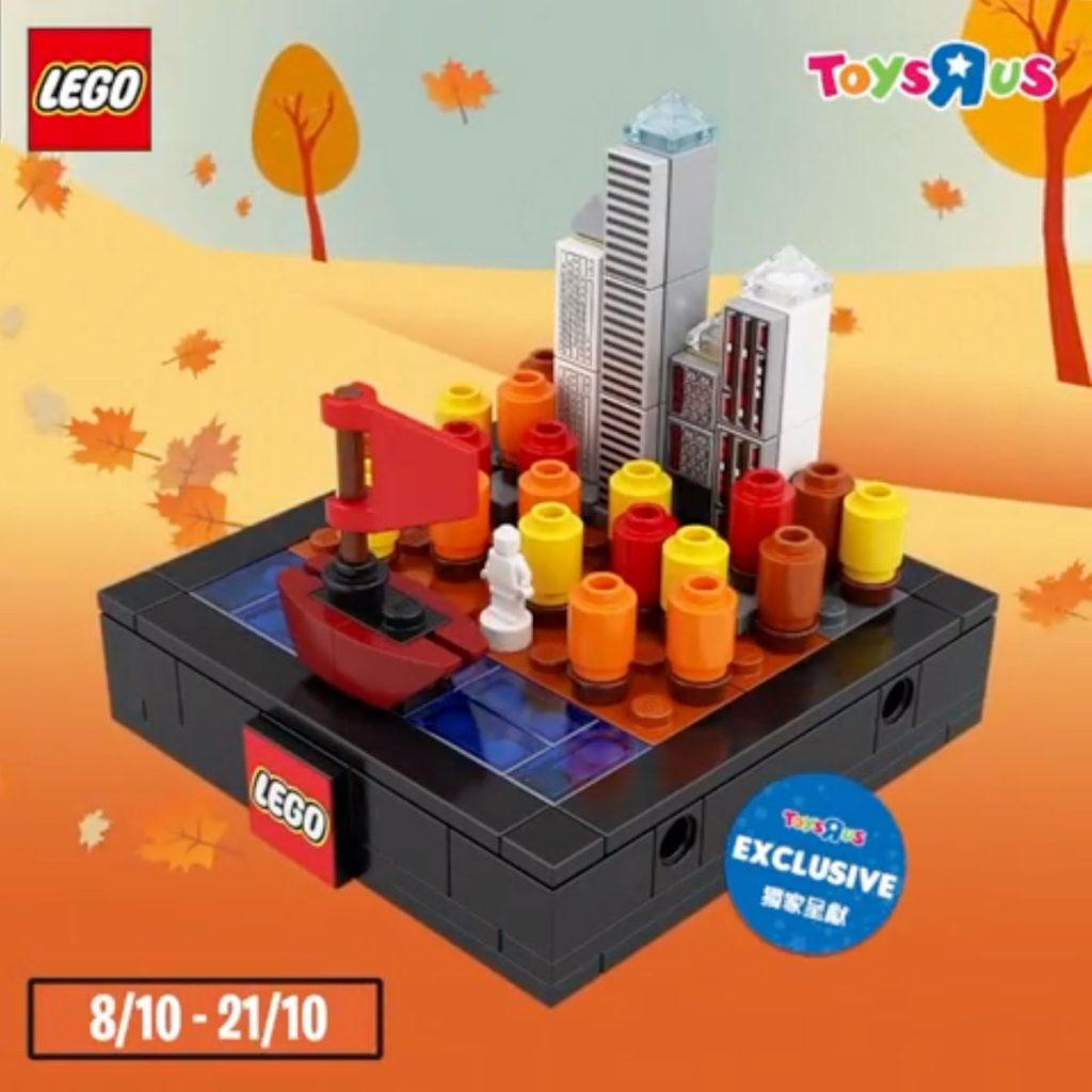 LEGO Bricktober Hong Kong Toys R Us 3
