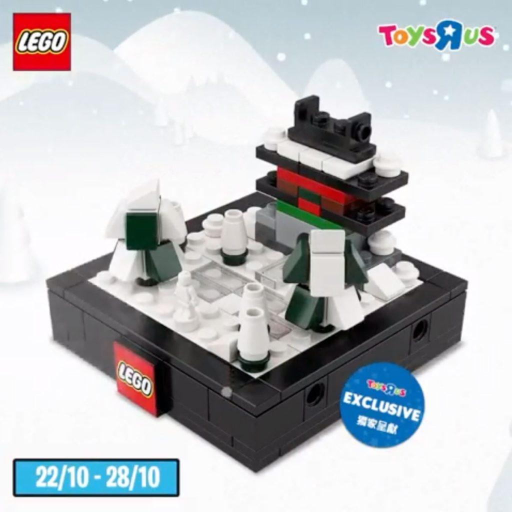 LEGO Bricktober Hong Kong Toys R Us 4