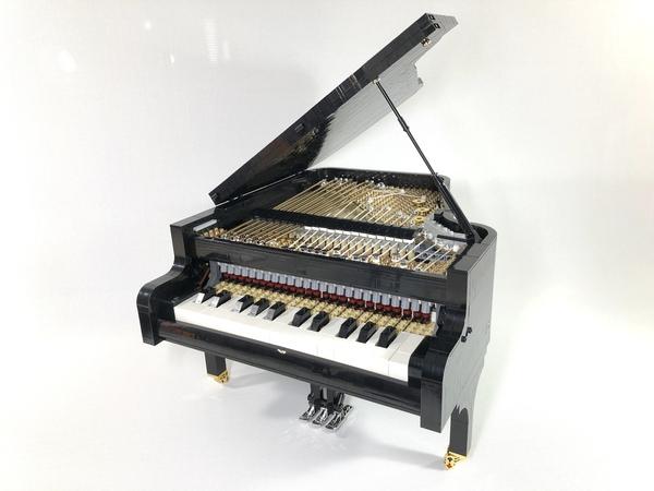 LEGO Playable Piano