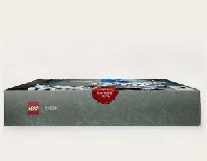 LEGO Ideas 21320 Dinosaur Fossils Display 4 300x233