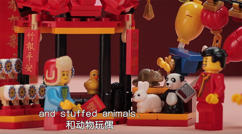 LEGO 80104 Lion Dance Video Featured 800 445