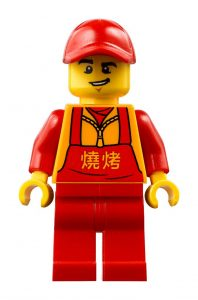 LEGO 80105 Chinese New Year Temple 1 198x300