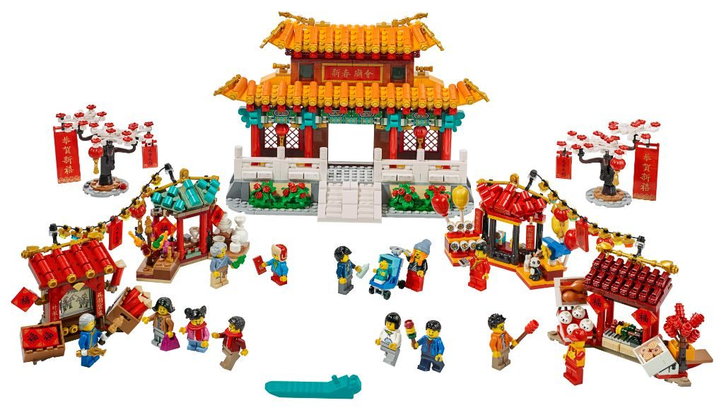 LEGO 80105 Chinese New Year Temple 20 1024x580