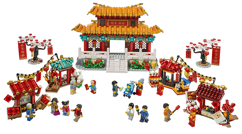 LEGO 80105 Chinese New Year Temple Featured 800 445