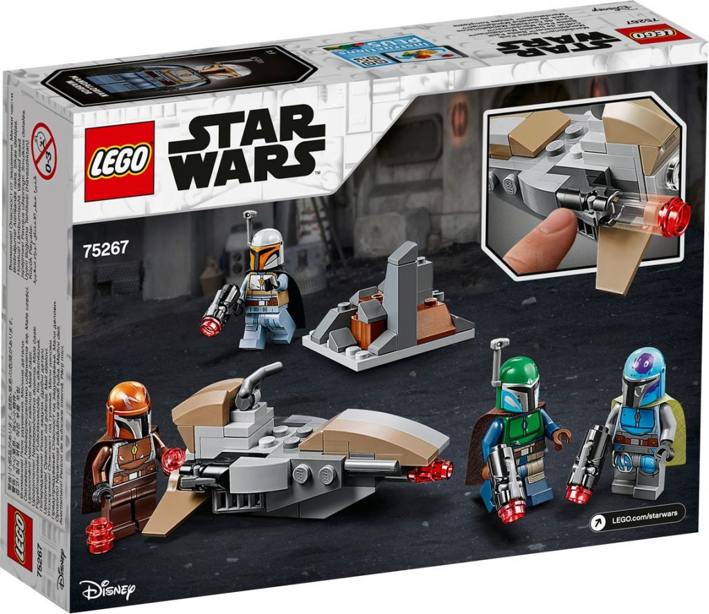 LEGO Star Wars 75267 Mandalorian Battle Pack 2