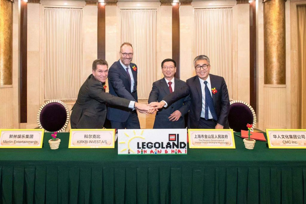 LEGOLAND Shanghai deal