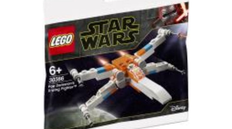 LEGO 2020 polybag