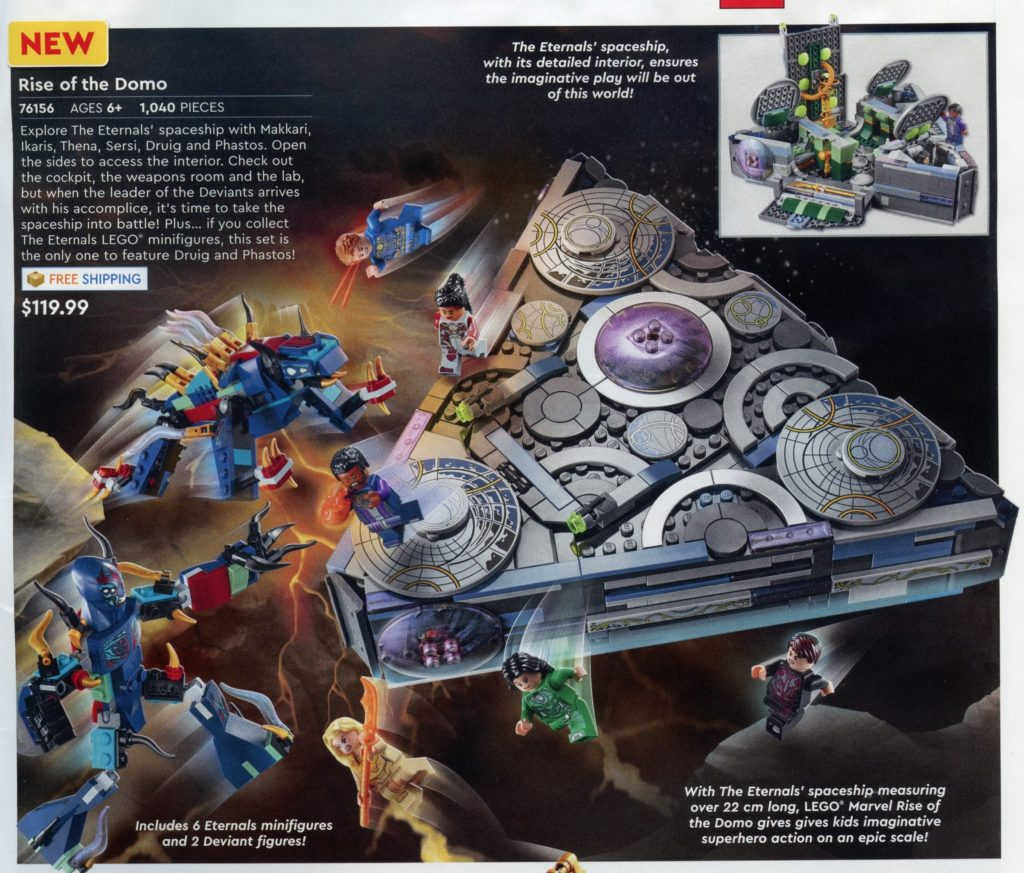 76156 Rise Of The Domo Catalogue