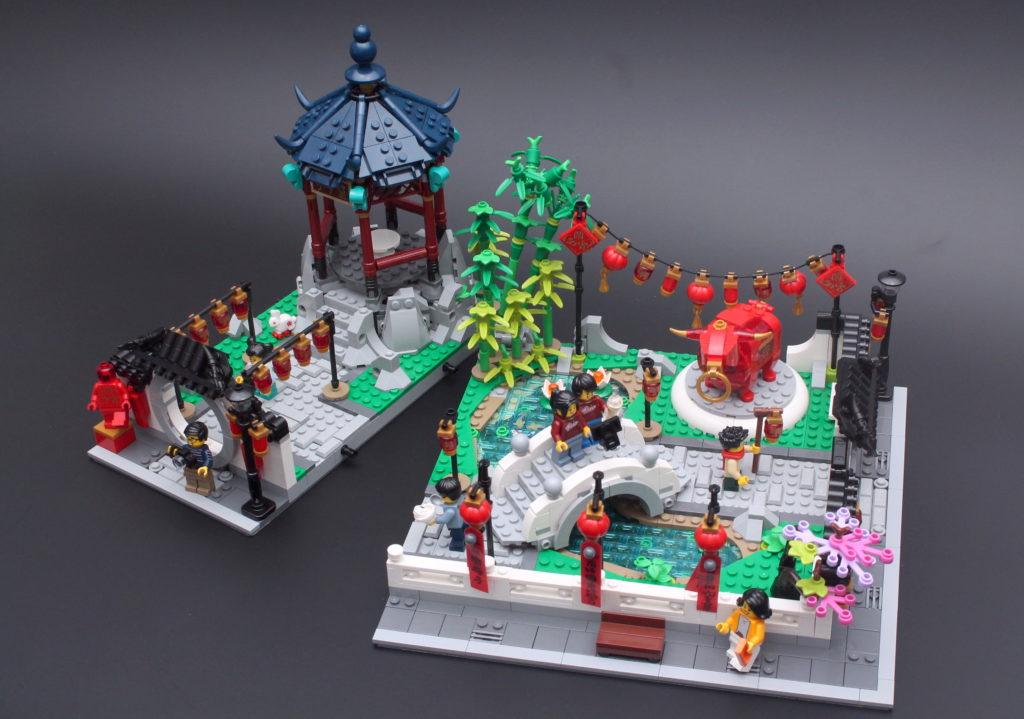 80107 Spring Lantern Festival 15