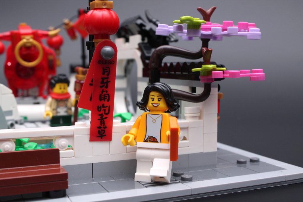 80107 Spring Lantern Festival 8