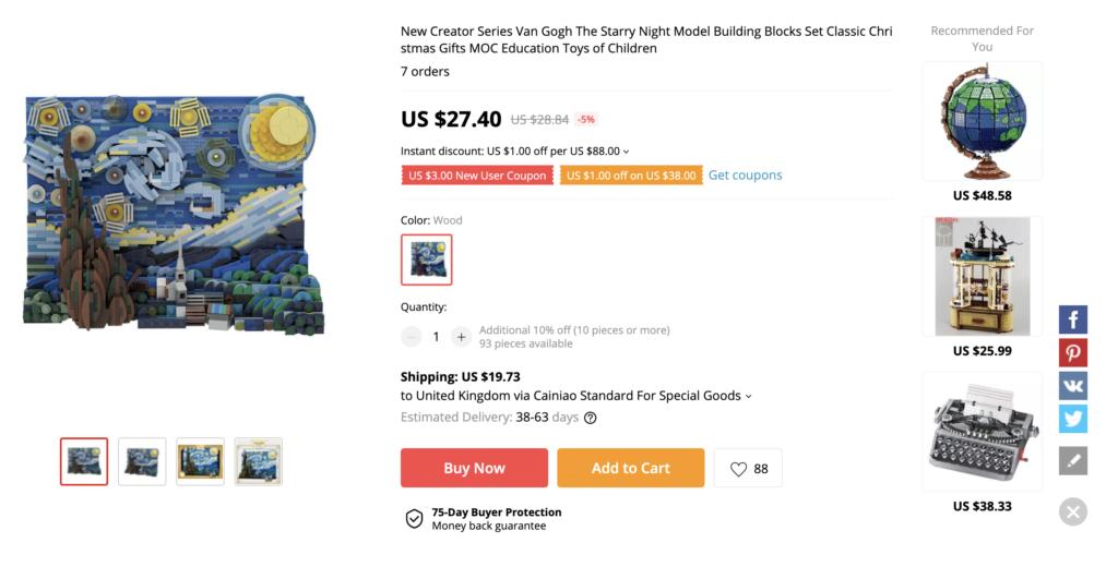 AliExpress LEGO Ideas The Starry Night