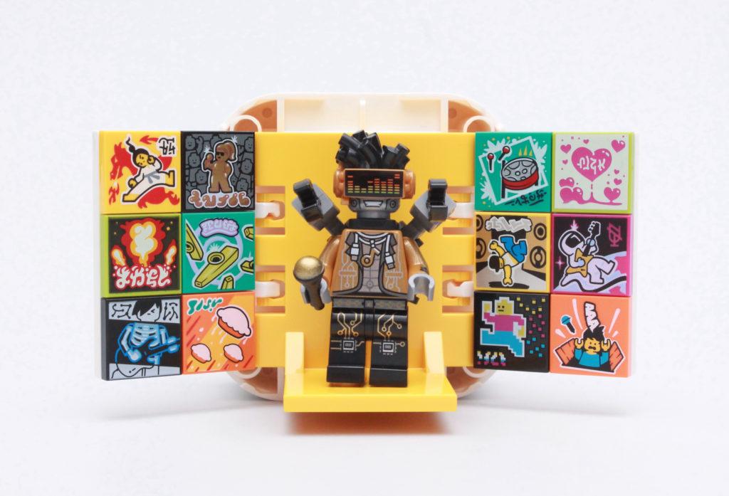 HipHop Robot BeatBox Review 10