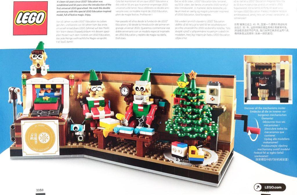 LEGO 2020 Employee Gift Rear Box