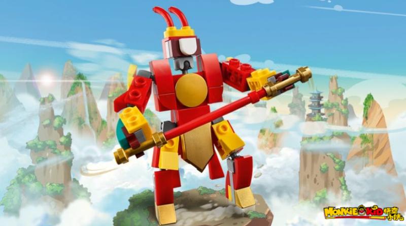 LEGO 30344 Mini Monkey King Mech Featured