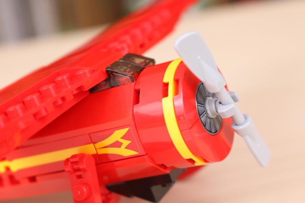 LEGO 40450 Amelia Earhart Tribute GWP Review 10