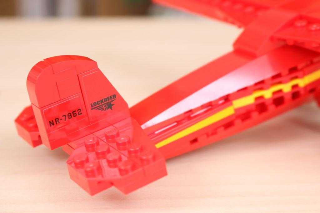 LEGO 40450 Amelia Earhart Tribute GWP Review 11